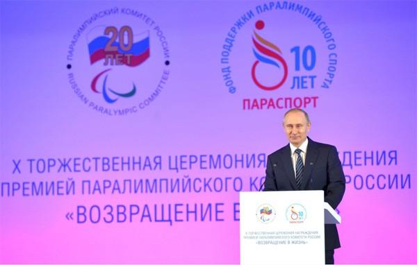 Владимир Путин принял участие в торжественном мероприятии, посвящённом 20-летию Паралимпийского комитета России и Х церемонии награждения премией «Возвращение в жизнь».