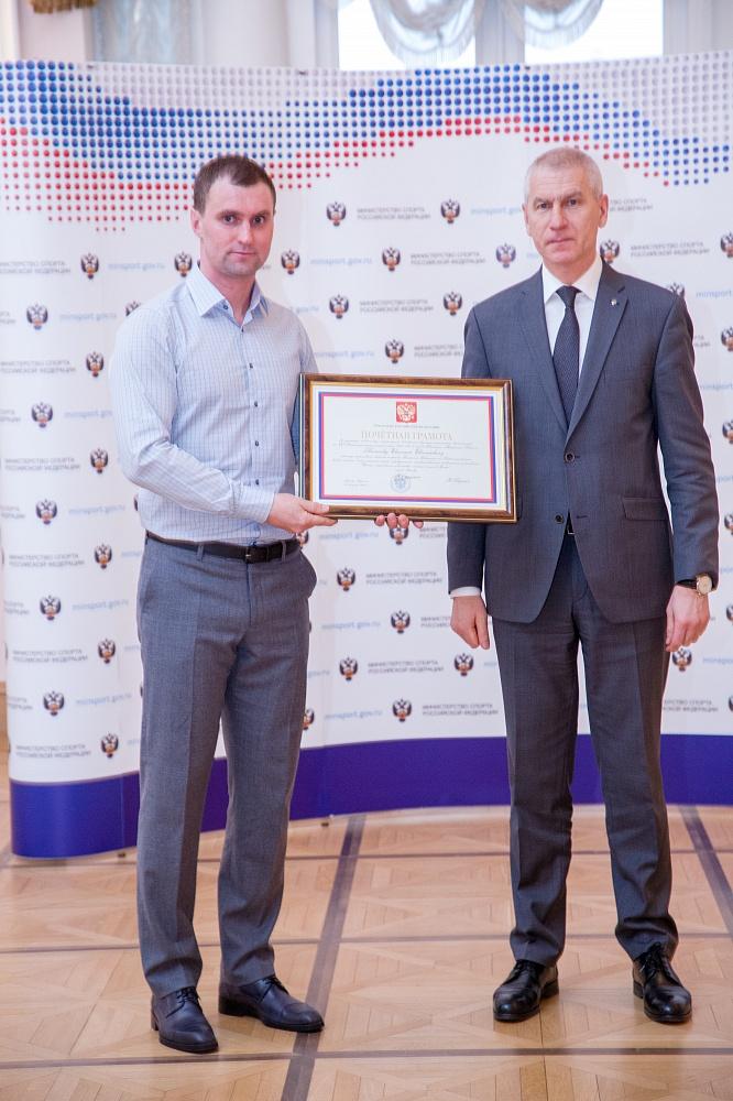 Министр спорта Российской Федерации О.В. Матыцин в Минспорте России вручил государственные награды спортсменам, тренерам и специалистам по паралимпийским видам спорта