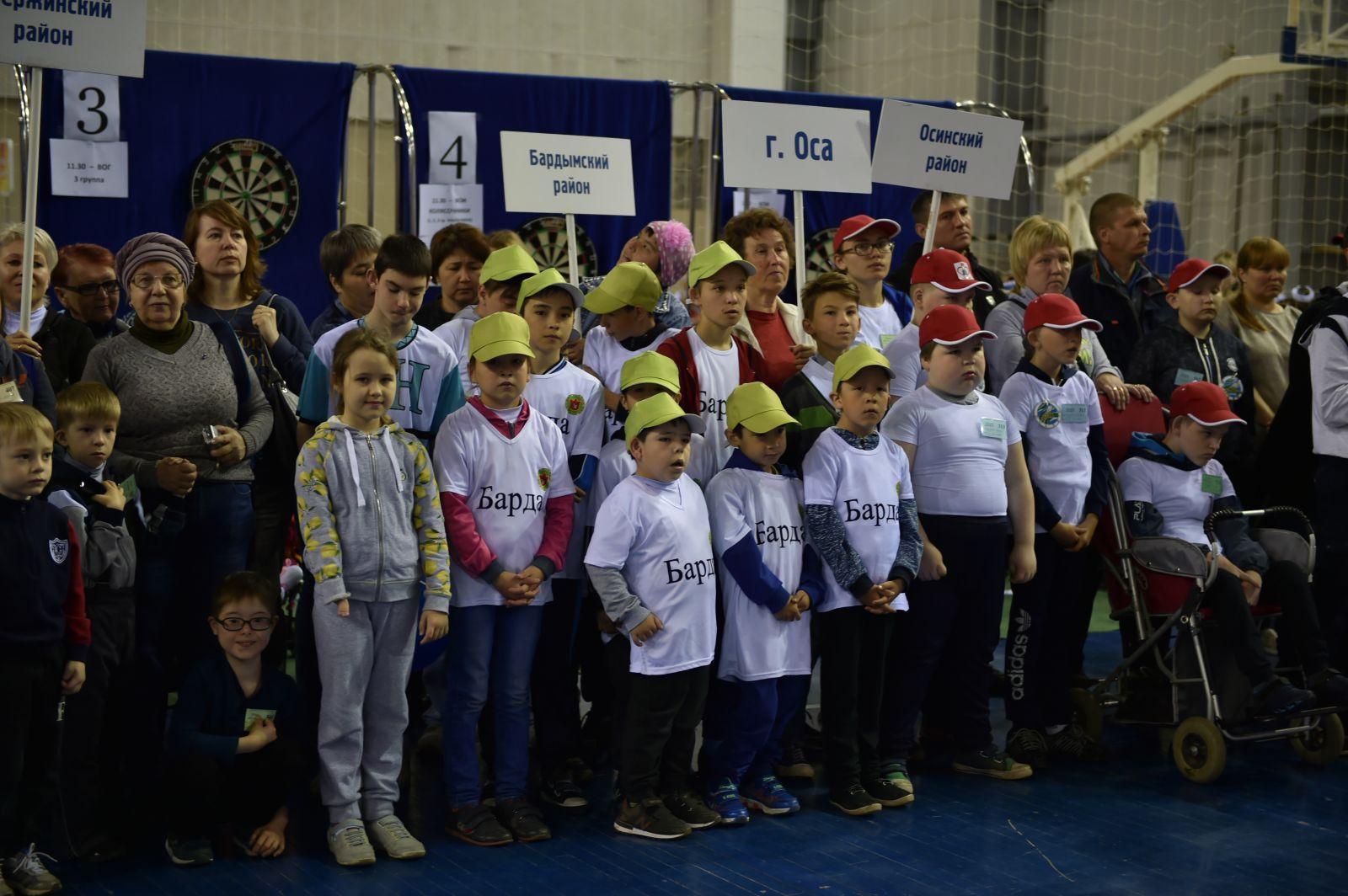 1 июня в Перми состоится XXI фестиваль спорта детей-инвалидов Персмкого края, посвященный международному дню защиты детей.