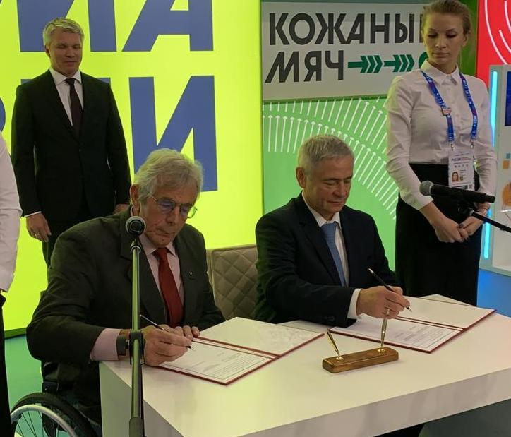 ТАСС: ПКР подписал соглашение с Международной федерации ампутантов и колясочников